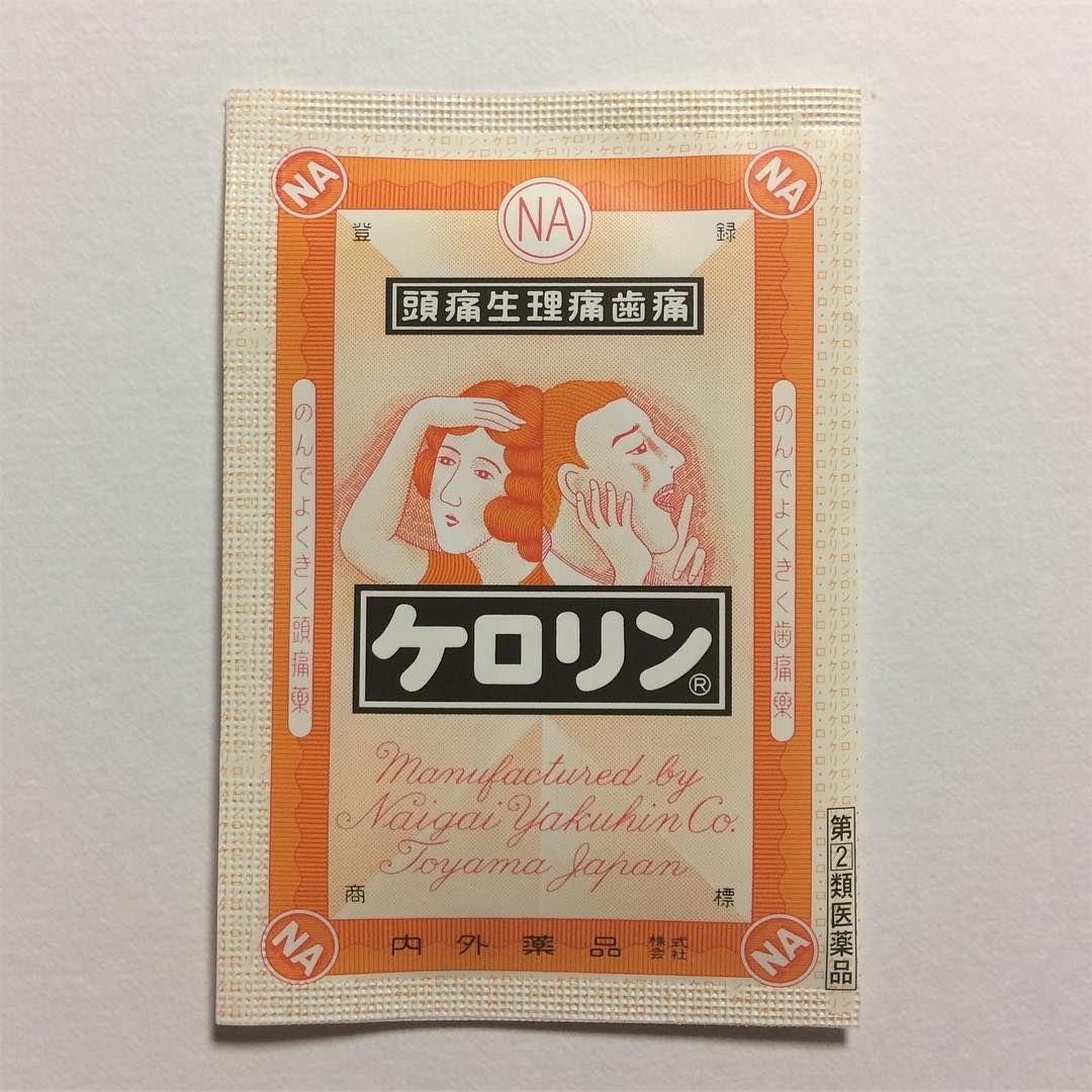 Pin By Sato On 包装 Medical Design Packaging Design