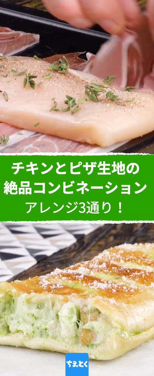 ヘルシーな節約レシピで大活躍なのが鶏むね肉。和食から洋食