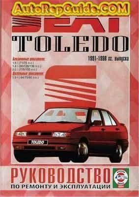 seat toledo 1991 1998 guide for repair maintenance and operation rh pinterest com Seat Toledo 2017 Seat Toledo 1994