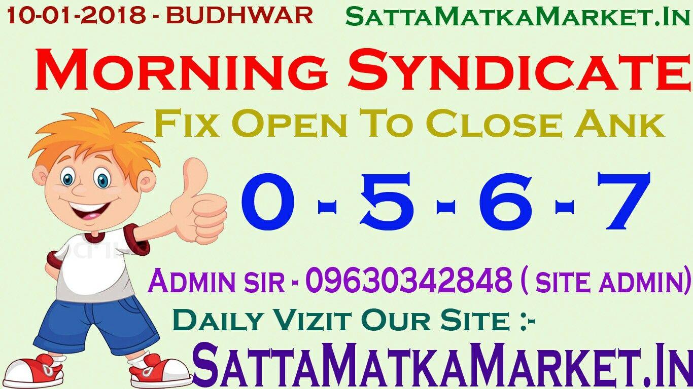 Morning Syndicate Fix Matka Number Here. #satta, #matka, #sattamatka ...
