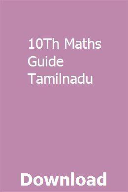 10Th Maths Guide Tamilnadu | Guided math, Math, Math questions