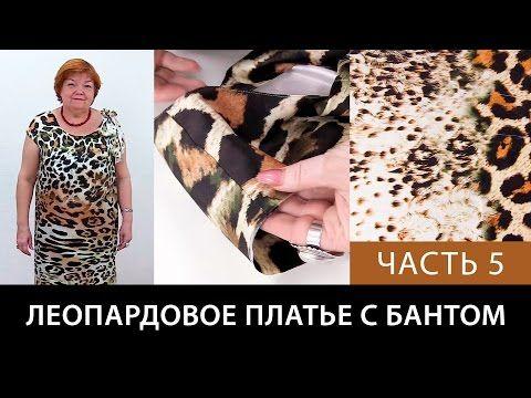 Как сшить кюлоты своими руками за 5 минут