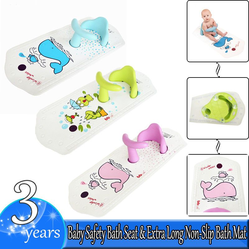 Baby Safety Bath Seat chair & Extra Long Non-Slip Bath Mat with Heat ...