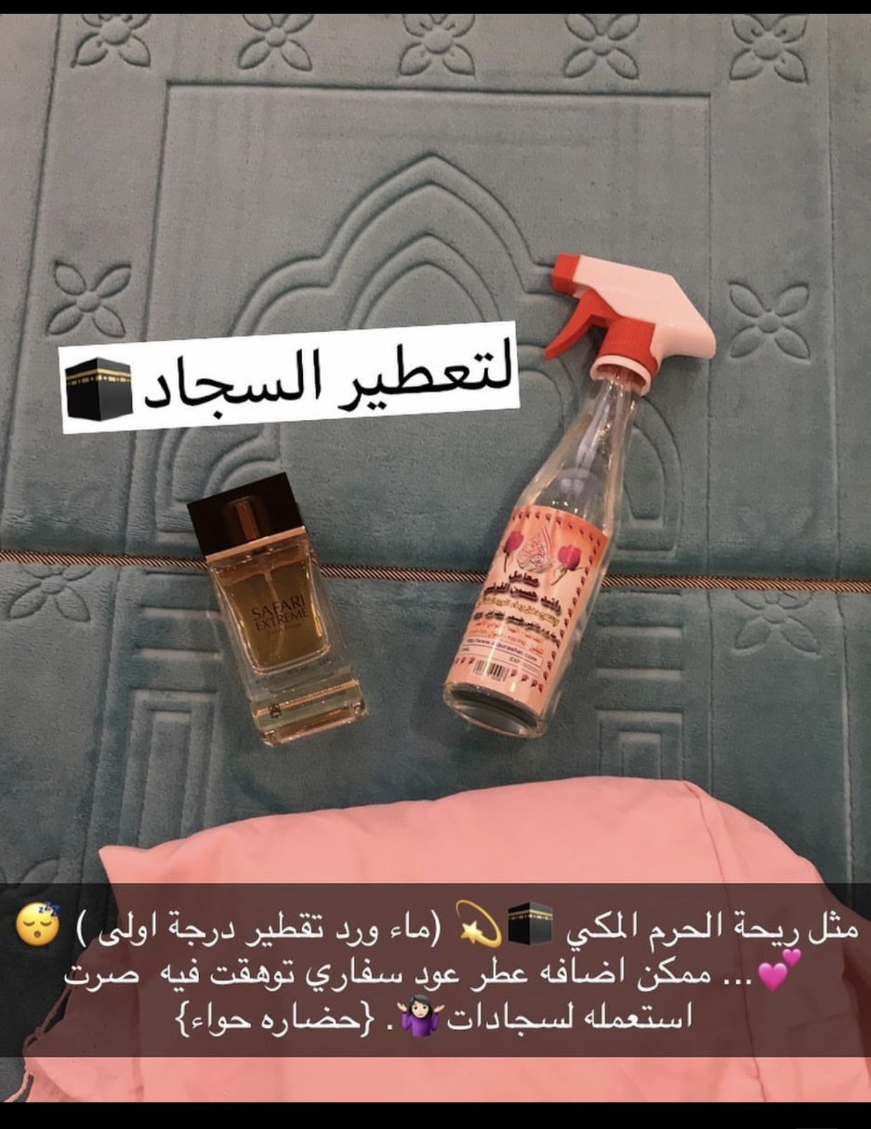 Pin By Eman Almousa On عطور Natural Skin Care Diy Homemade Cleaning Solutions Pretty Skin Care
