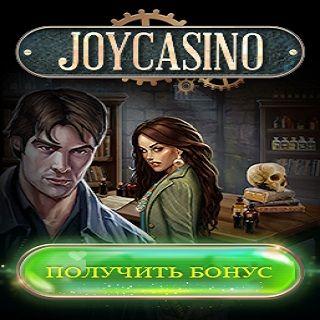 Онлайн казино на деньги россия москва r casino