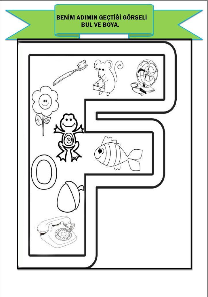 Harf Mandala Calismalarim Cigdem Ogretmen Indirme Linki Http Www Egitimhane Com Dik Temel Harf Mandalalari Alfabe Faaliyetleri Harfleri Ogreniyorum Egitim