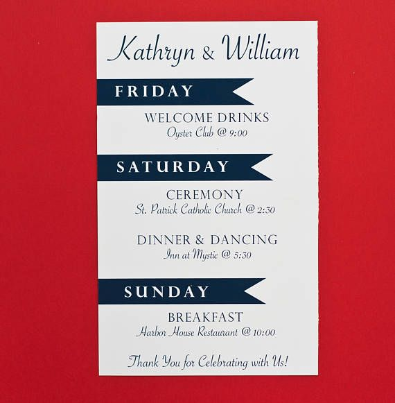 Nautical Wedding Itinerary Cards (Printed) - Destination Wedding - event timeline