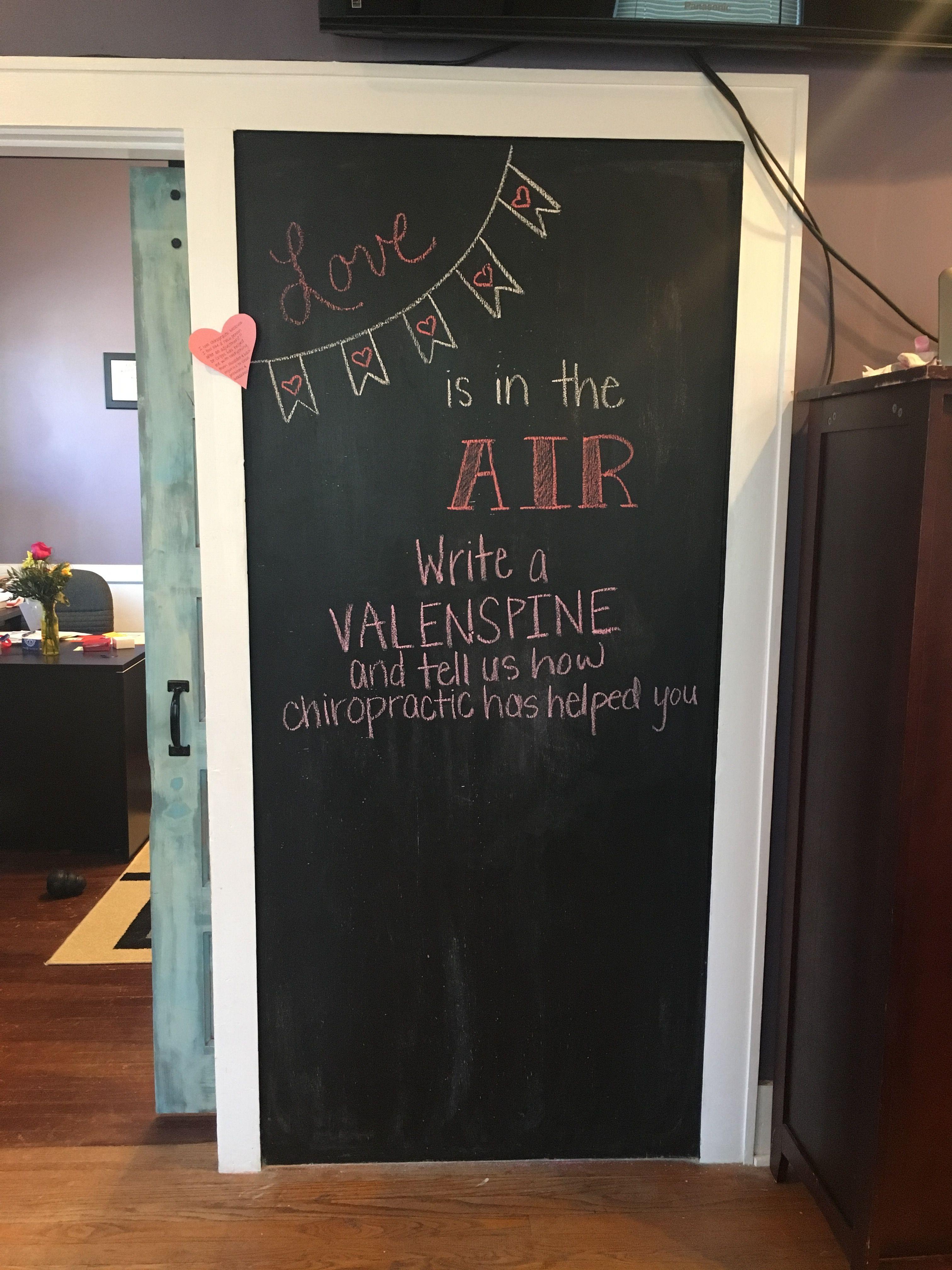 Chiropractic Valentine's Day | Chiropractic | Chiropractic office