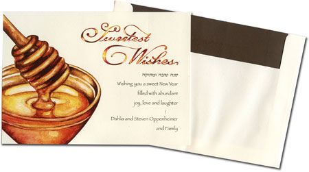 Art Scroll Jewish New Year Cards - Sweetest Wishes
