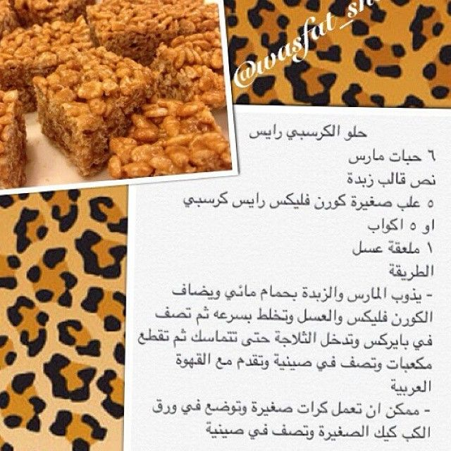 Pin By Farah Ali On Foods Dog Food Recipes Food And Drink Food