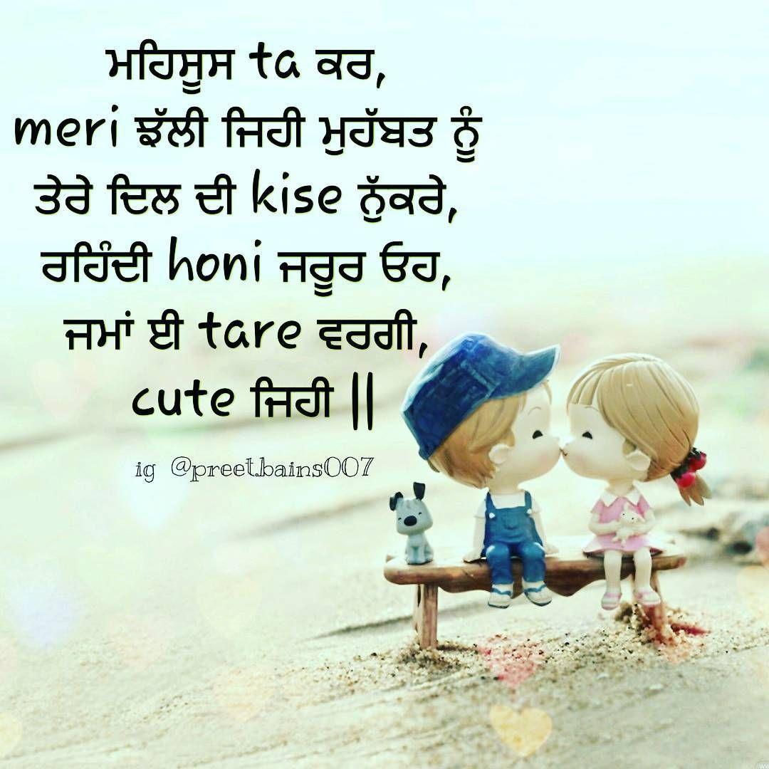 Image of: Shayri love dil punjabi quotes pyar cute couple Pinterest Love dil punjabi quotes pyar cute couple Punjabi Quotes