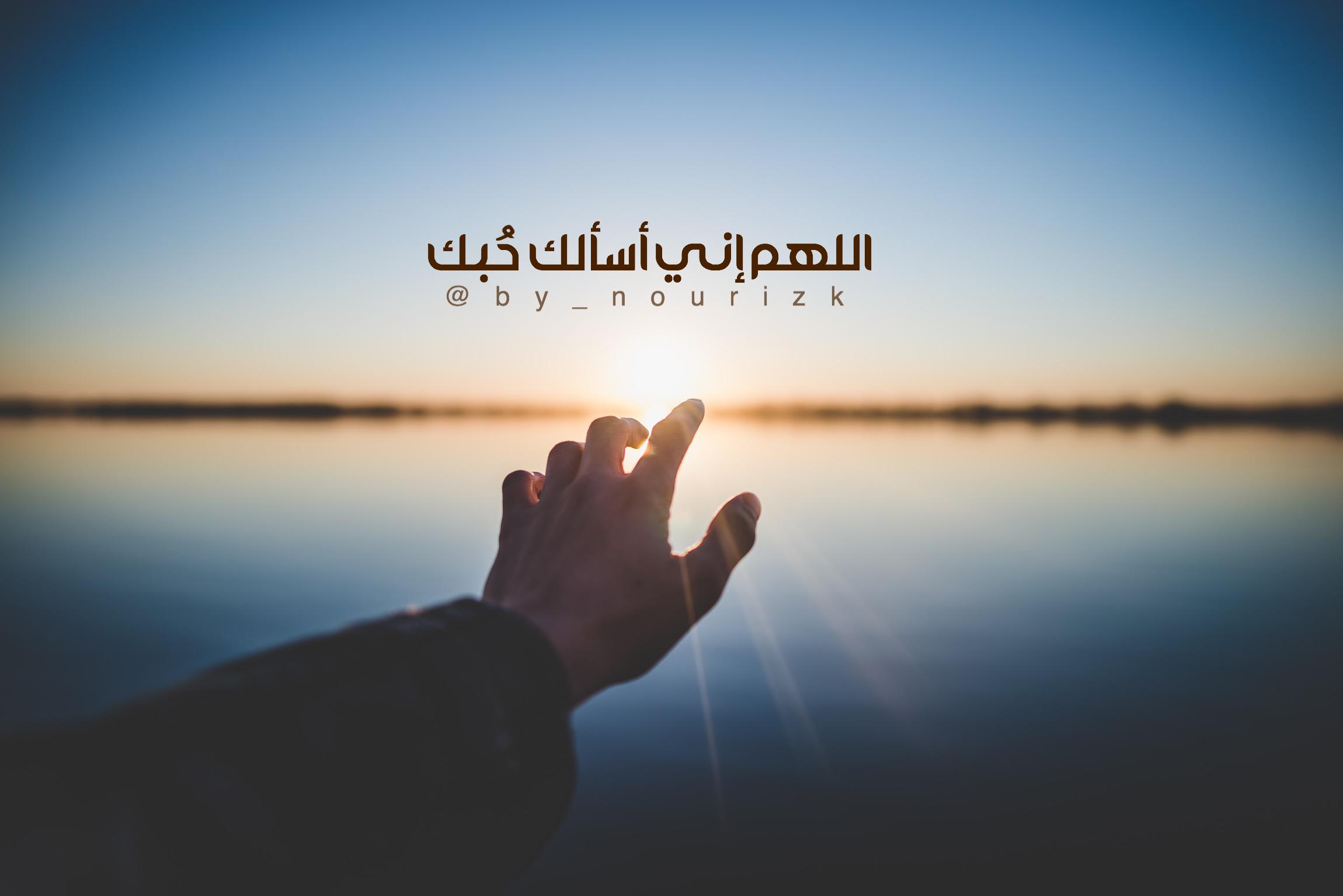 يا الله Okay Gesture
