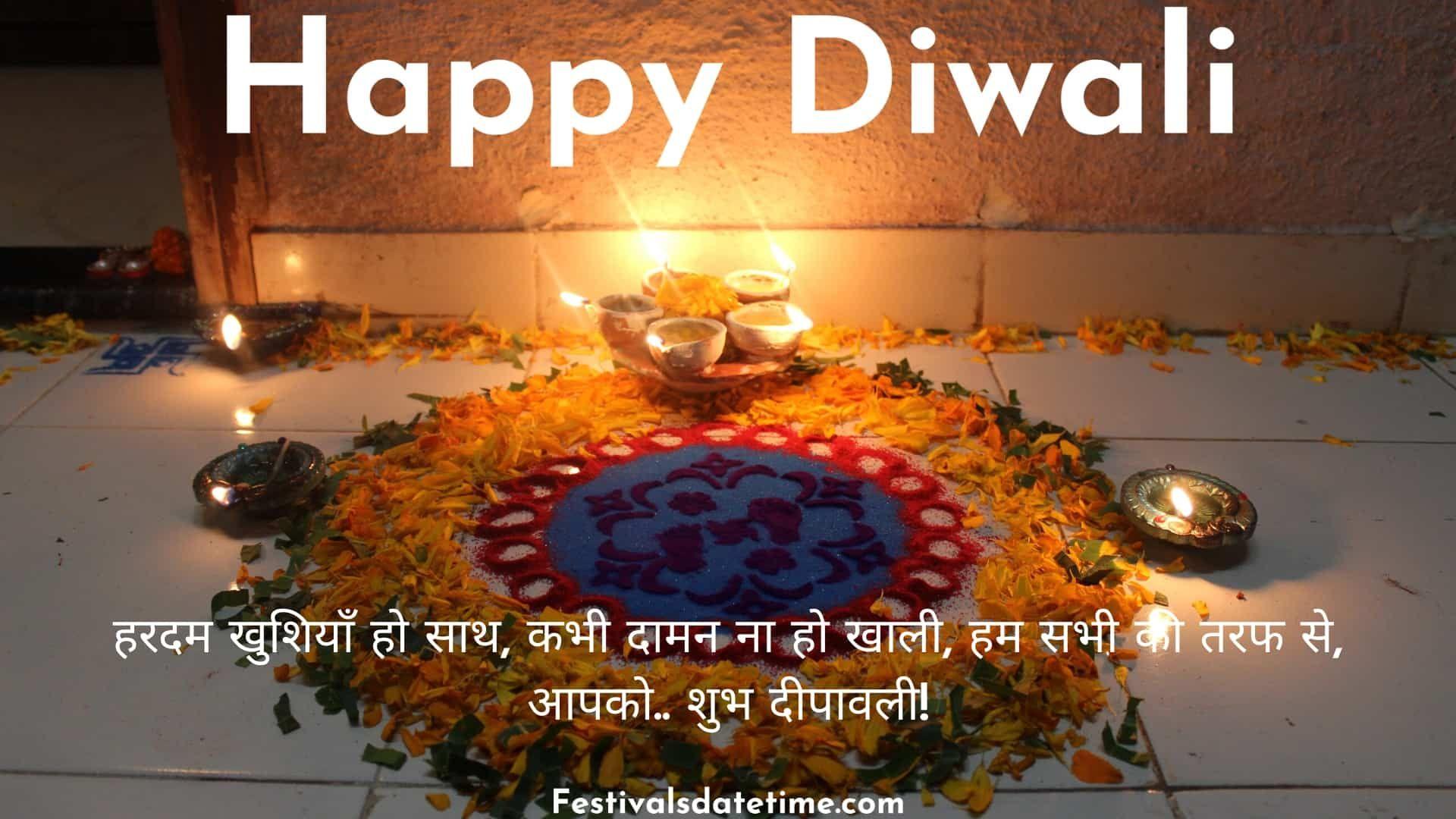 Diwali 2020 Whatsapp Status Download in 2020 Diwali