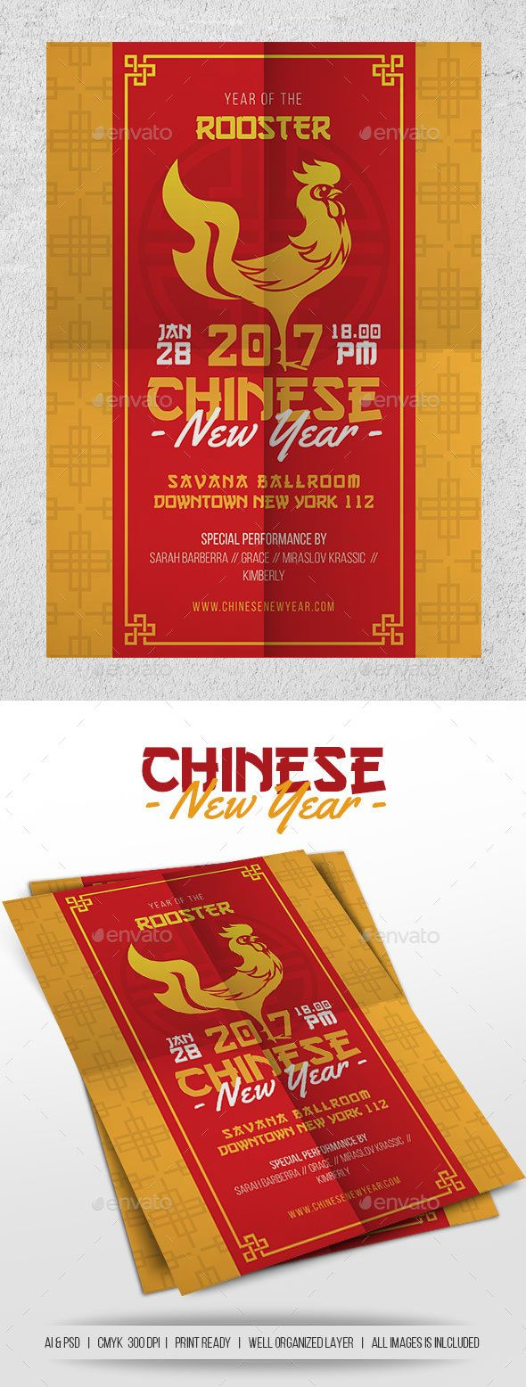 chinese new year flyer template psd  ai illustrator