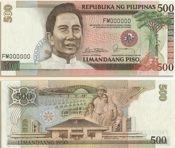 P500 Bill With Marcos Face Was Never Circulated Bank Notes Currency Design Money Collection