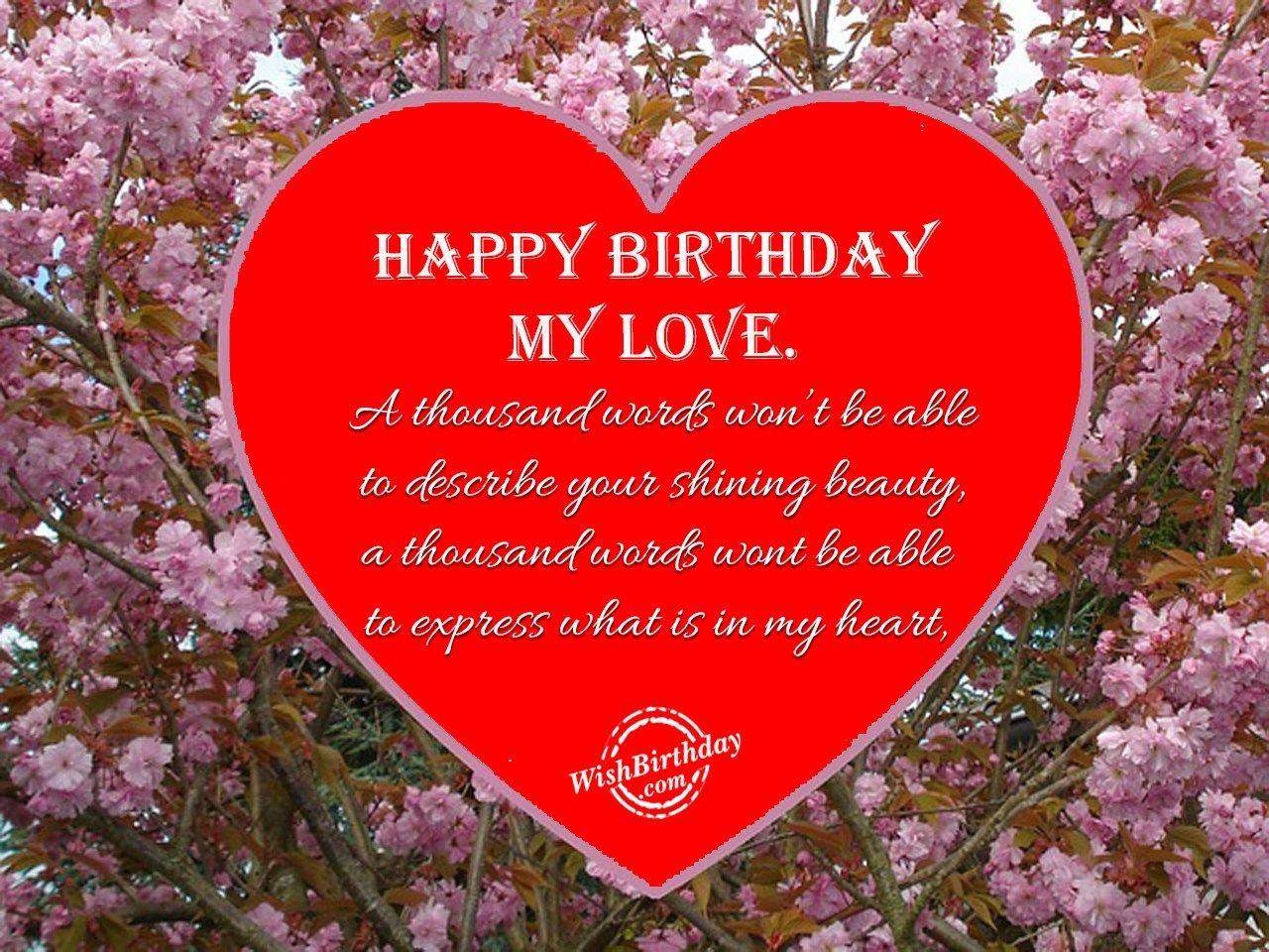 Happy Birthday Wishes Jaan ~ Happy birthday wishes for colour ful wifehappy birthday wishes for