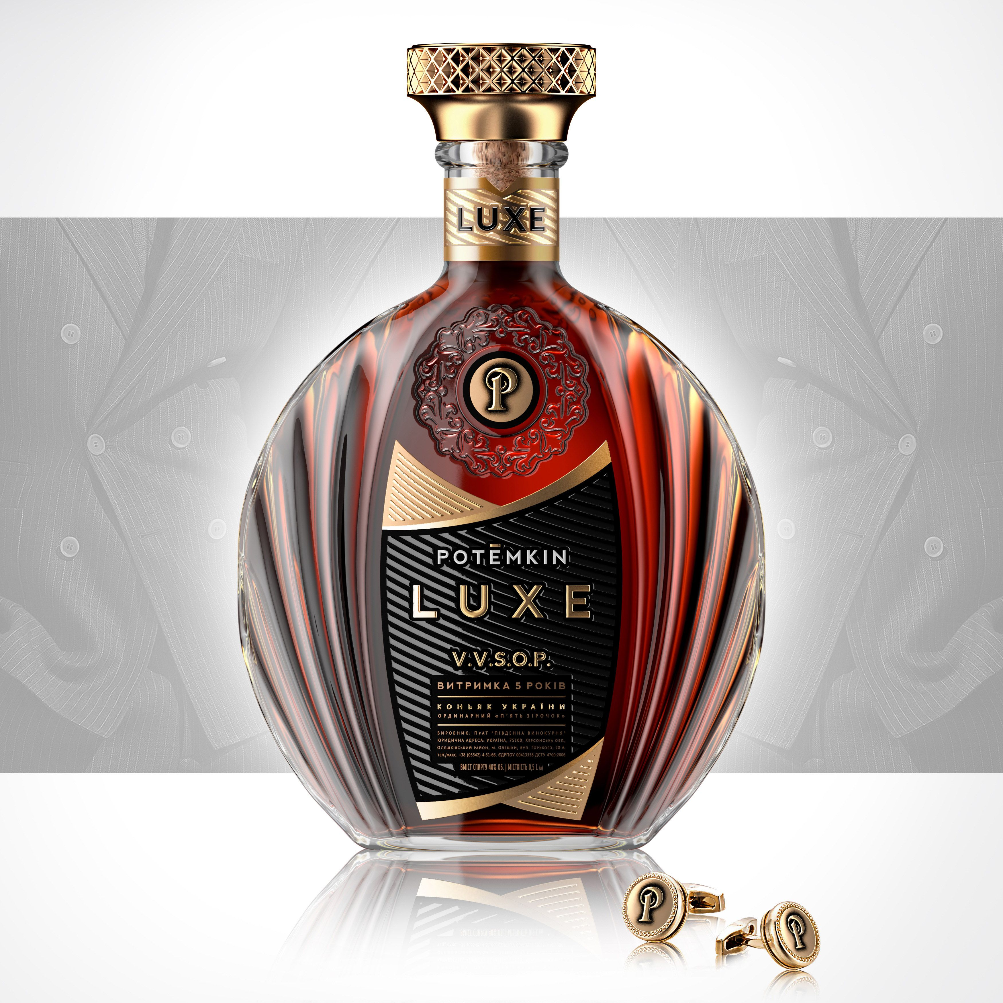 A Comprehensive Design Of The Potemkin Luxe Brandy In 2020 Bottle Label Design Bottle Design Wine Design