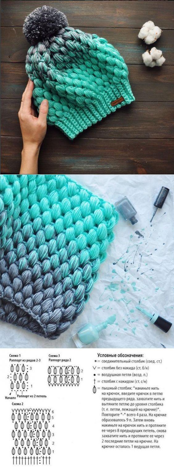 Вязание: Шапки, Шарфы, Снуды, Варежки   Вязание крючком ...
