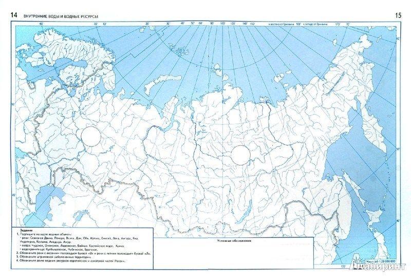 Конспект урока по русскому языку в 5 классепо программе львовой фгос по теме синтаксис