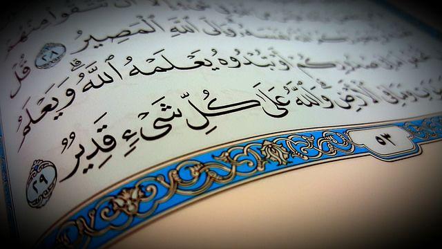 دعاء القوة والثقة اللهم لا مانع لما أعطيت Arabic Calligraphy Allah Calligraphy