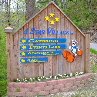 Entrance to Four Star Village Events Barn and Lake Rentals.