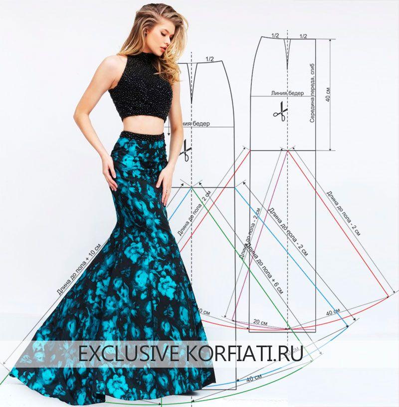 Выкройка длинной юбки годе от Анастасии Корфиати | Vestidos <3 ...