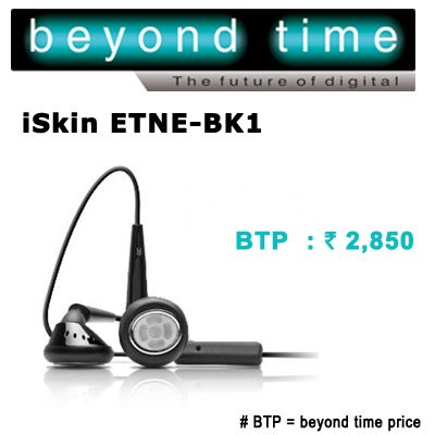 Check Out The New Range Of Iskin Accessories From Www Beyondtime
