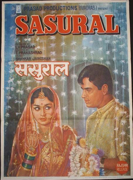 Sasural (1961) | Bollywood Posters from 1960's in 2019 | Old