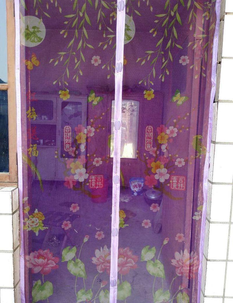 Summer Door Curtain Magic Mesh Mosquito Curtain Printed Magic Mesh