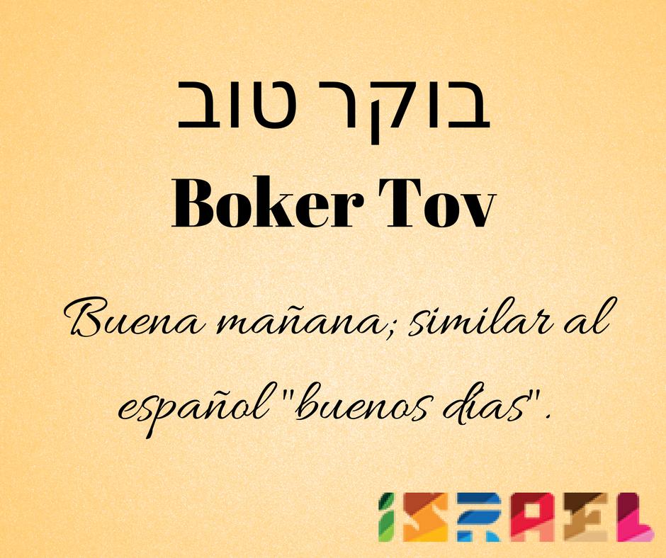 Seguimos en nuestra serie de #AprendiendoHebreo con la expresión de esta semana: Boker Tov! Buenos Días a nuestros amigos en el mundo!