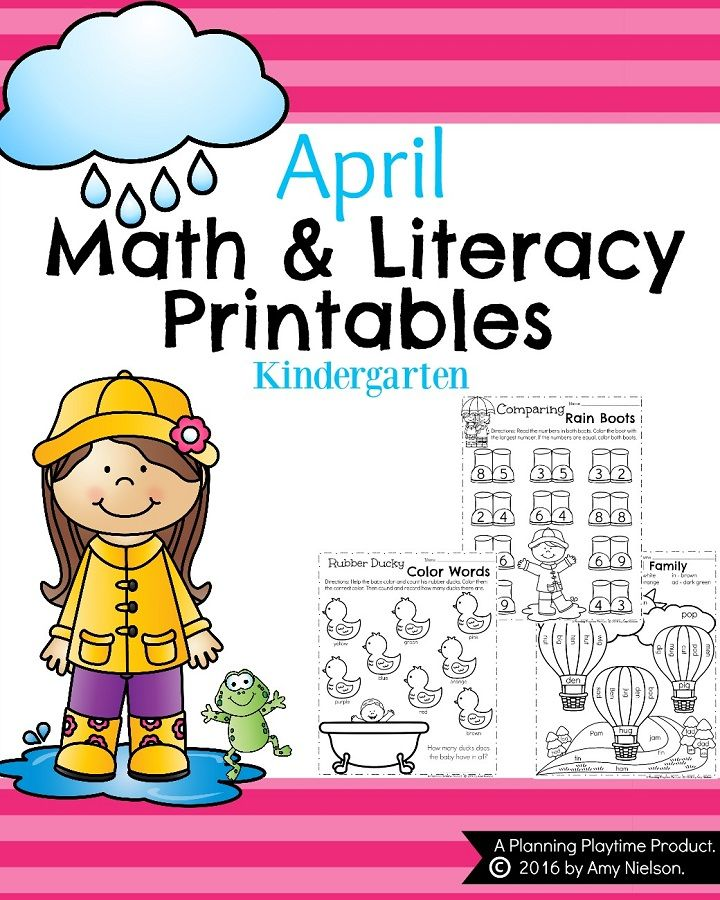 Spring Kindergarten Worksheets | Pinterest | Kindergarten worksheets ...