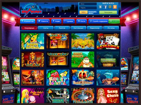 Игровые автоматы i в интернет казино play free casino game online for free