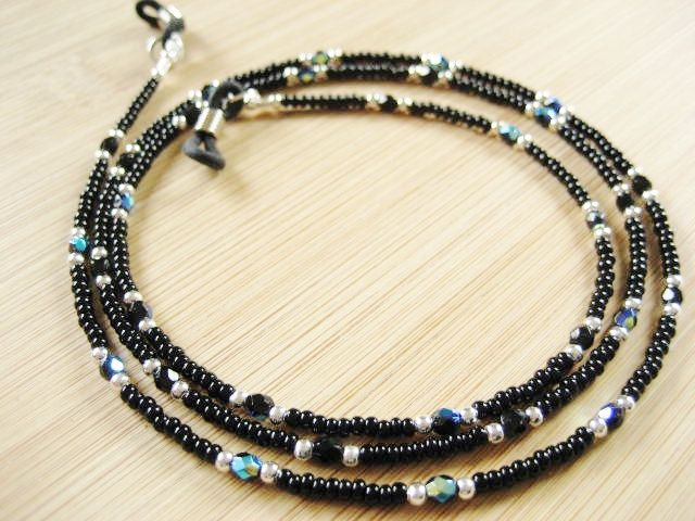 e3e8e25866b4 Black Silver Eyeglass Chain