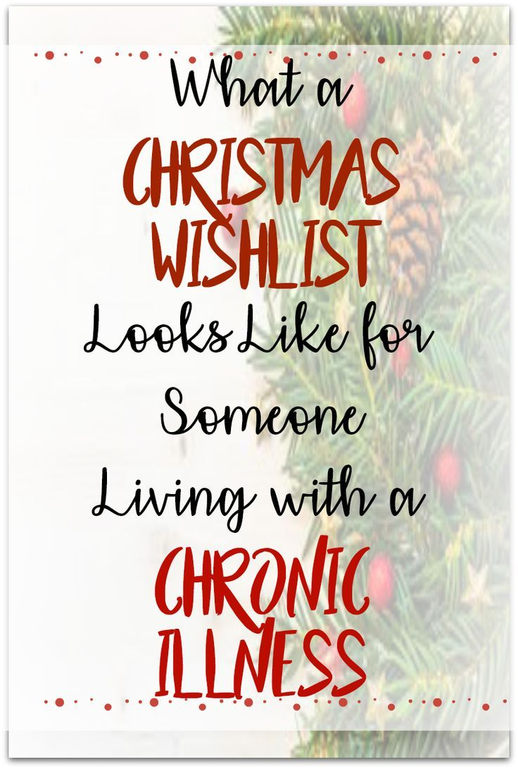 A Christmas Wish List From a Chronic Pain Person