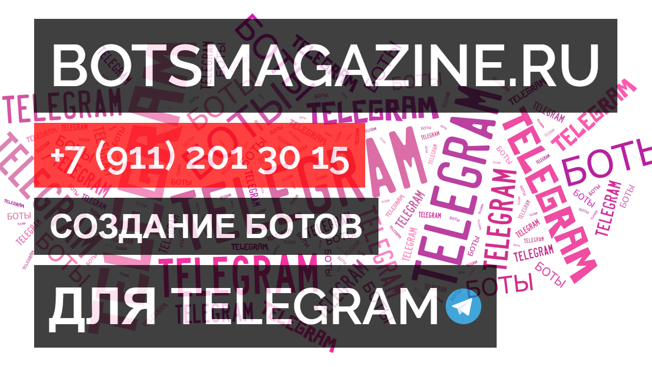 телеграмм музыка вк