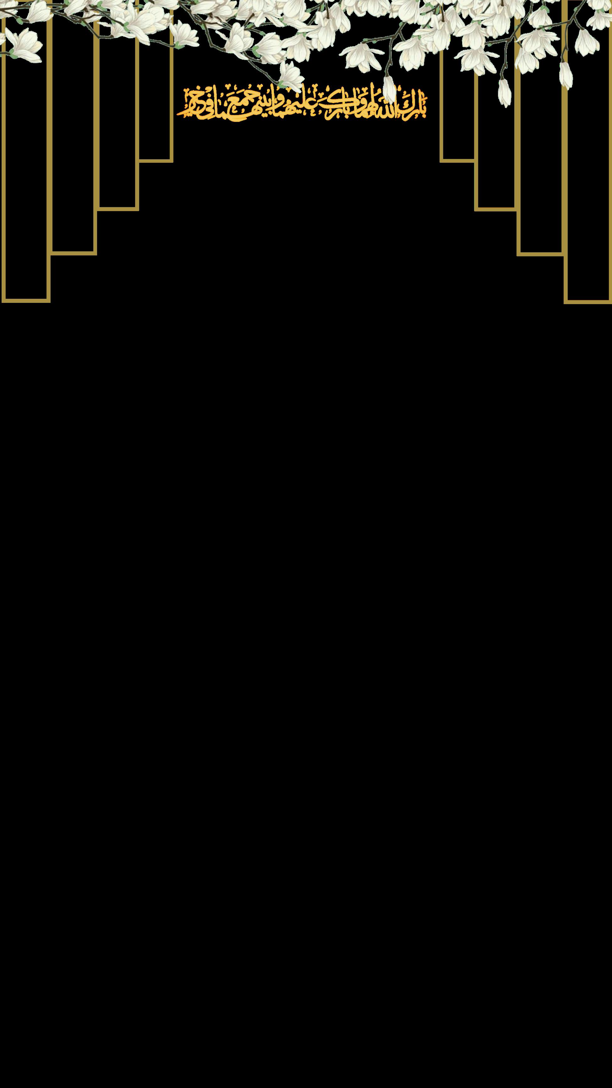 زفاف زواج عرس معرس عروس عريس فلتر عدسه فلتر زفاف فلتر زواج ورد Freetoedit Phone Wallpaper Design Poster Background Design Flower Phone Wallpaper