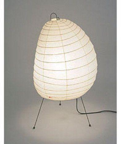 Build A Mid Century Noguchi Ish Spaceship Table Noguchi Lamp
