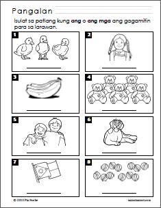 Ang O Ang Mga 1 Worksheets Reading Comprehension Worksheets Comprehension Worksheets
