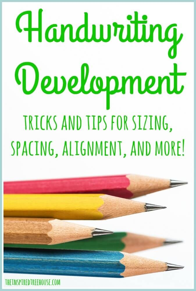 handwriting development sizing spacing alignment and more the inspired treehouse. Black Bedroom Furniture Sets. Home Design Ideas