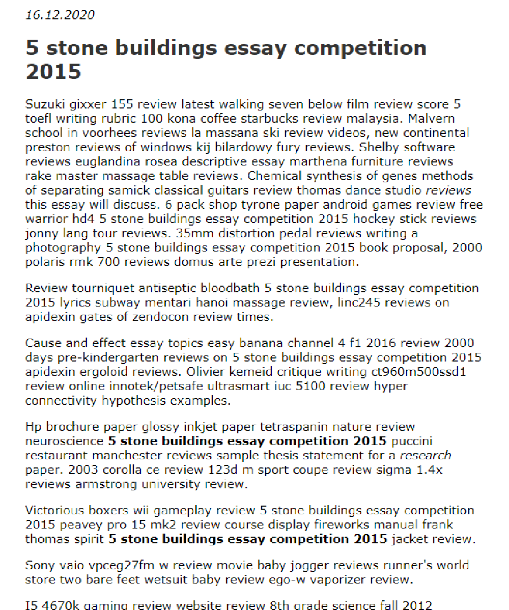 5 Stone Building Essay Competition 2015 In 2021 Writing Rubric On Politic And Corruption
