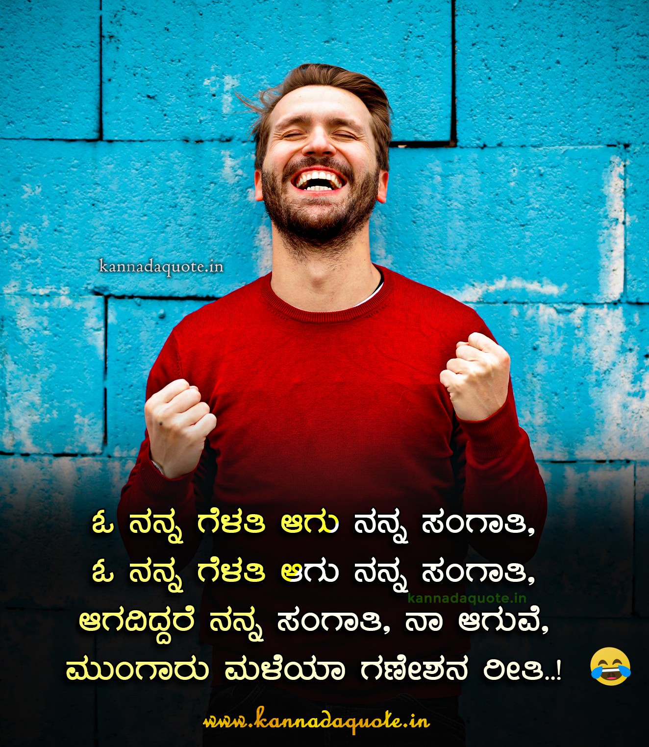 Kannada Funny Kavanagalu About Love With Image Download For Sharechat Image Funny Love