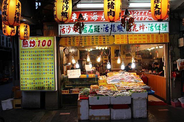 遼寧街夜市 (With images)   Broadway shows