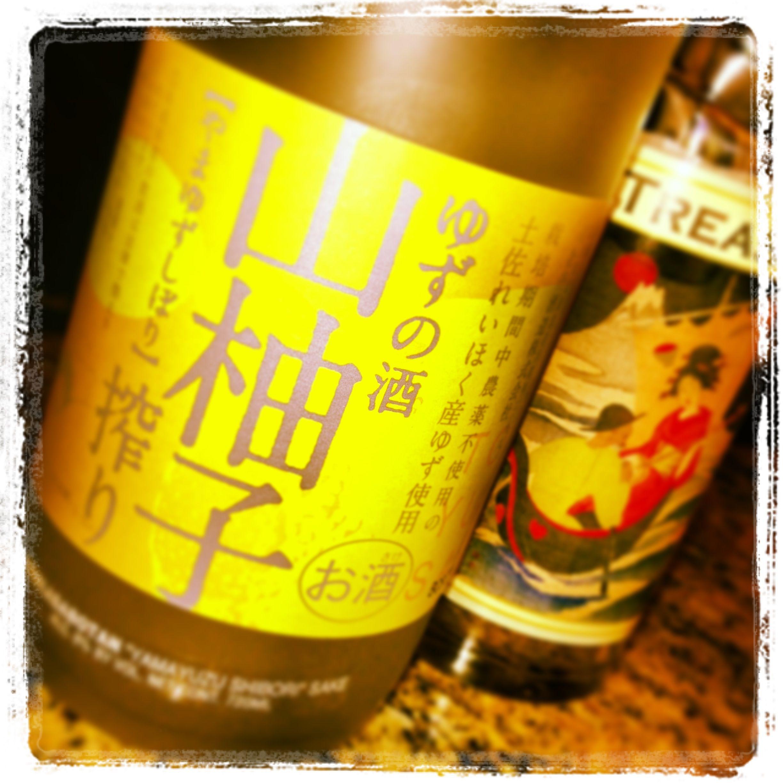 """Tsukasabotan """"Yamayuzu Shibori"""" & Treasure Ship (a Ginjo from Miyashita Brewery in Okayama)"""