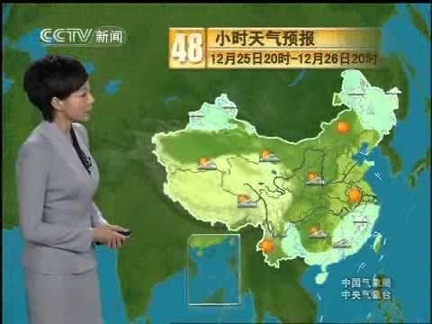 china weather forecast map Chinese Weather Forecast Youtube Mandarin Lessons Youtube china weather forecast map