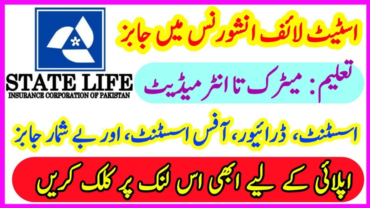 State Life Insurance Jobs February 2020 Complete Detail With