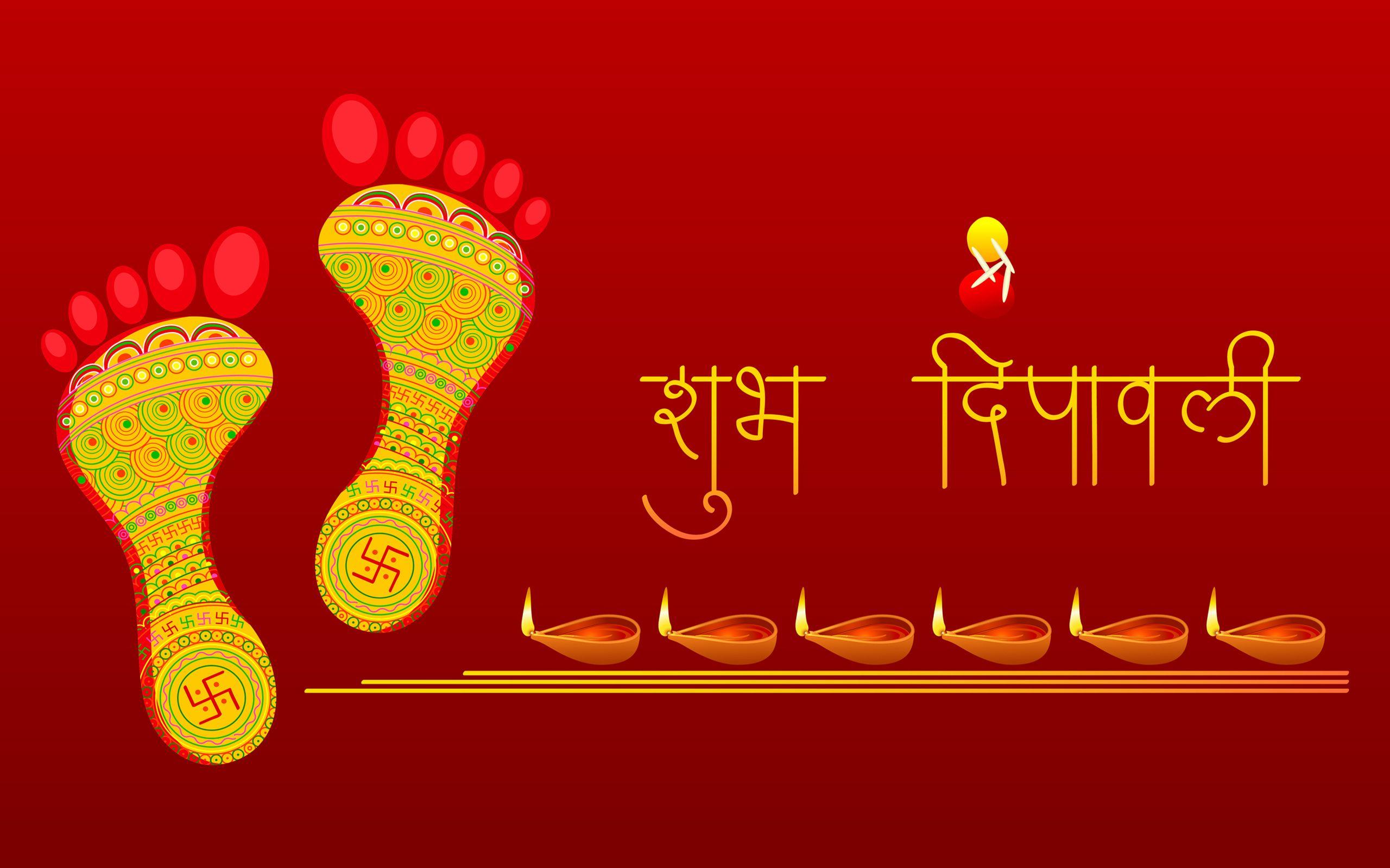 Happy Diwali And Dhanteras Wallpapers: Subh Deepawali Laxmiji Footprint Hd Wallpaper Happy Diwali