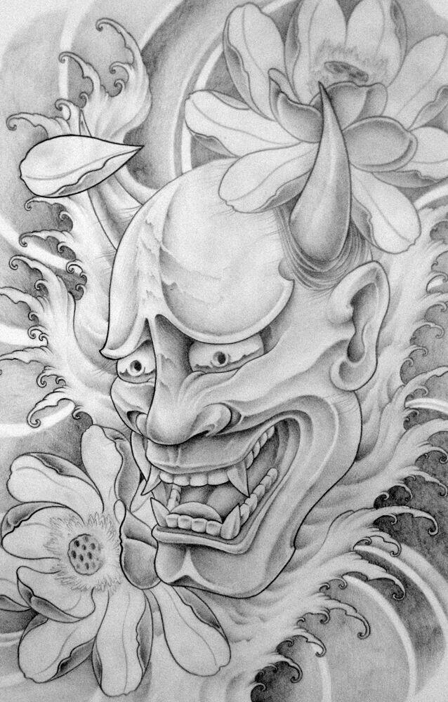 Japanese Oni Mask Tattoo Design