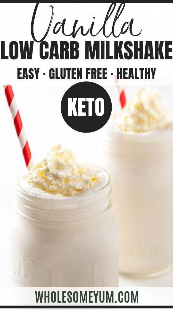 Keto Low Carb Milkshake Recipe – Vanilla - Treat yourself to a vanilla low carb milkshake! This keto milkshake recipe (sugar-free milkshake) is EASY and just 4 ingredients!