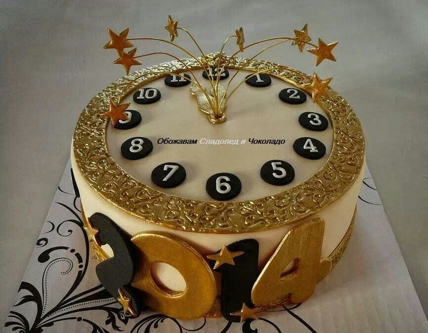 Pastel De Ano Nuevo Estilo Reloj Navidad Pinterest Cake New