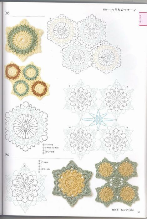 Ideas para el hogar: Patrones de la abuela en crochet   Мотивы ...
